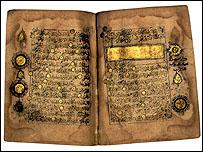 SALE Koran 1