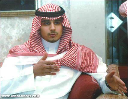 الأمير خالد - هففف